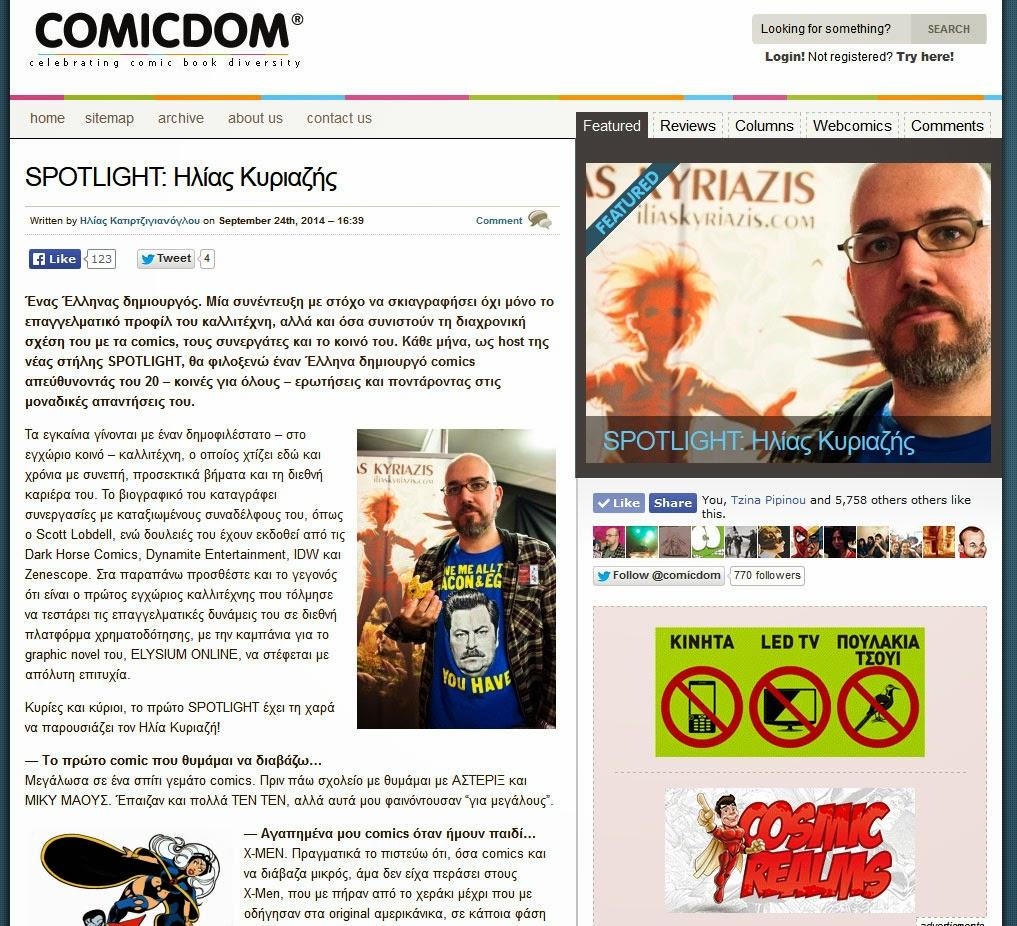 http://www.comicdom.gr/2014/09/24/spotlight-ilias-kyriazis/