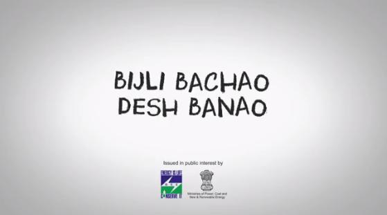 Bijli Bachao, Desh Banao - Save Electricity...