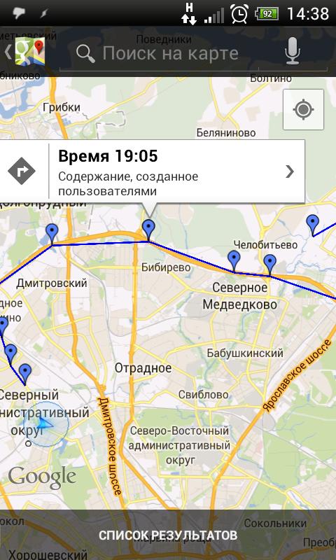 Карта с треком