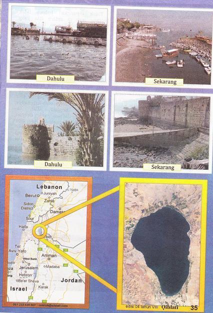 60 >> Tanda Kiamat Sudah Dekat, Mengeringnya Sungai Tiberias. | berbagaireviews.com