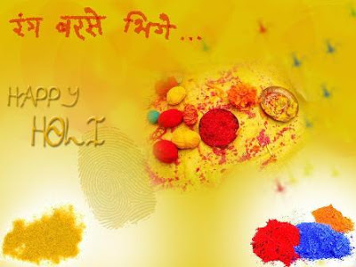 3d wallpaper holi. Free Holi 2011 Wallpapers