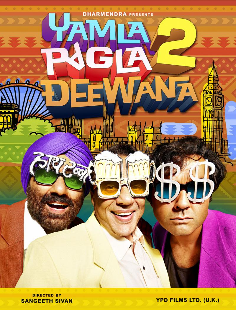 First Look of Yamla Pagla Deewana 2 Adda
