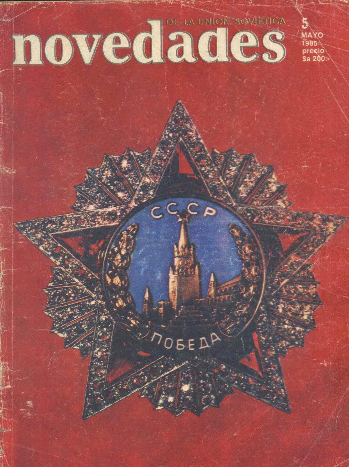 40º Aniversario de la Segunda Guerra Mundial – revista soviética 'Novedades' – año 1985 – formato pdf  Image-01