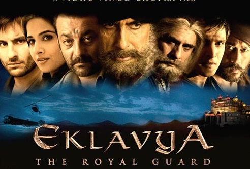 eklavya the royal guard (2007) hindi full movie ~ geo movies