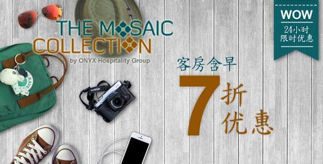 【限時24小時】連鎖品牌酒店 The Mosaic Collection 泰國酒店優惠,低至$262晚起,仲包埋早餐,同 Amari 同時開賣!!