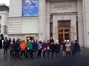 Экскурсия в Государственный музей изобразительных искусств им. А.С.Пушкина