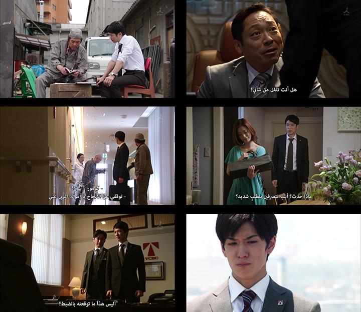 الحلقة الثالثة من الدراما الأكثر شهرة في اليابان خلال حقبة الهيسي : Hanzawa Naoki   هانزاوا ناوكي,أنيدرا