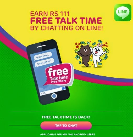 Earn-Rs111-Free-Talktime-Line-India