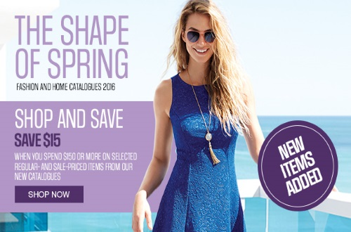 Sears Shape of Spring $15 Off $50 Promo Code