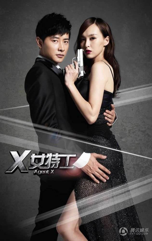 nu dac cong x - agent x 2013 vietsub online