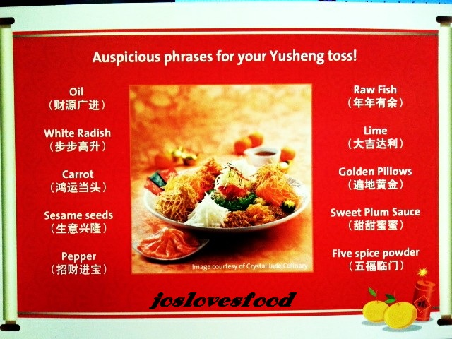 how to say chinese new year