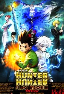 watch HUNTER X HUNTER THE LAST MISSION 2013 movie streaming free online watch movies online free streaming full movie streams