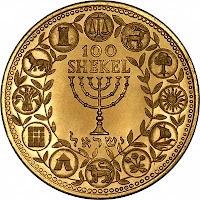 100 Shekels