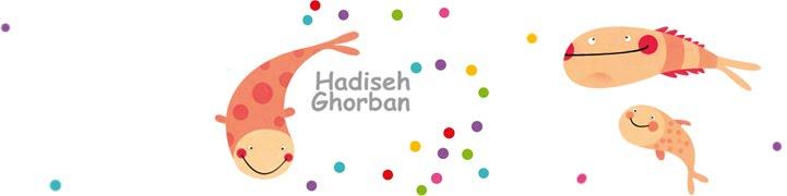 Hadiseh Ghorban