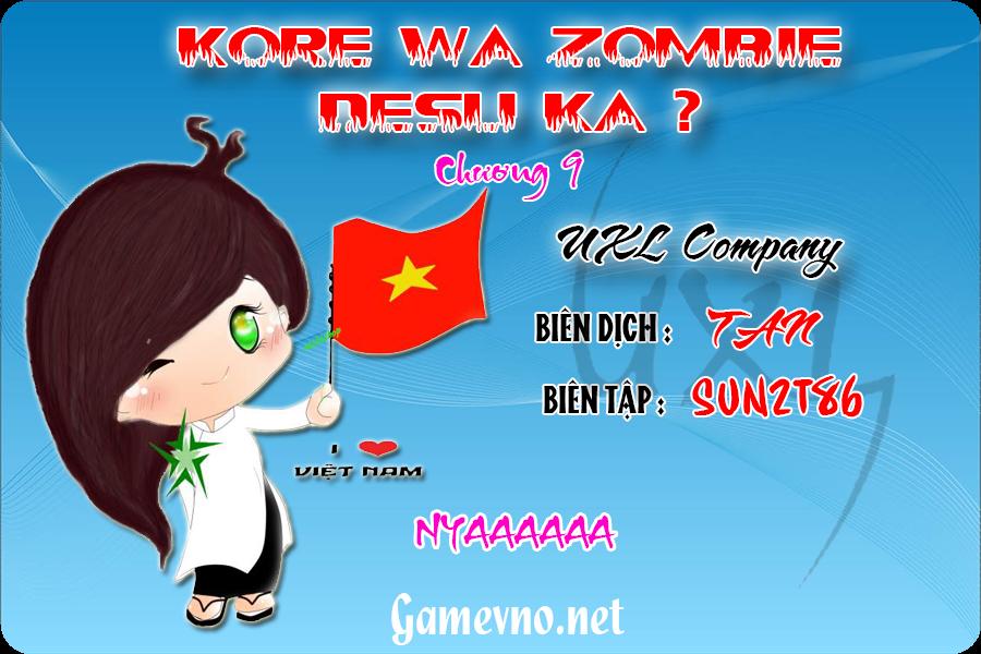 Kore Wa Zombie Desu Ka chap 9 - Trang 1