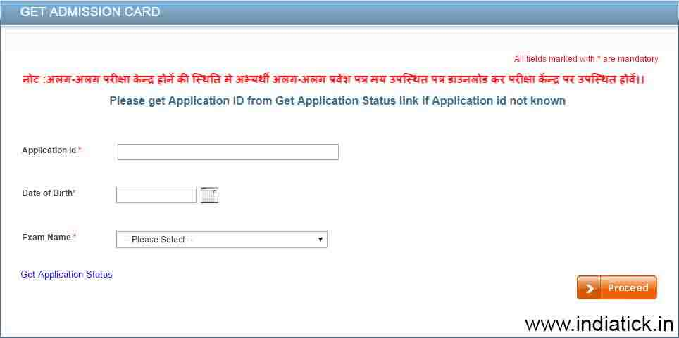 Rajasthan PSC APO Admit Card Download online