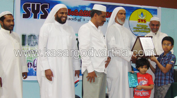 RSC, Book test, Kuwait, Prize, Distribution, Gulf, Kasaragod, Kerala, Malayalam news, Kasargod Vartha, Kerala News, International News, National News, Gulf News, Health News, Educational News, Business News, Stock news, Gold News