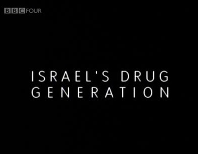 Jewish Film Festival: Flipping Out - Israel's Drug Generation