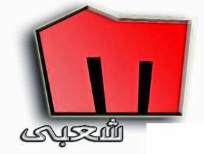 قناة ميلودي شعبي