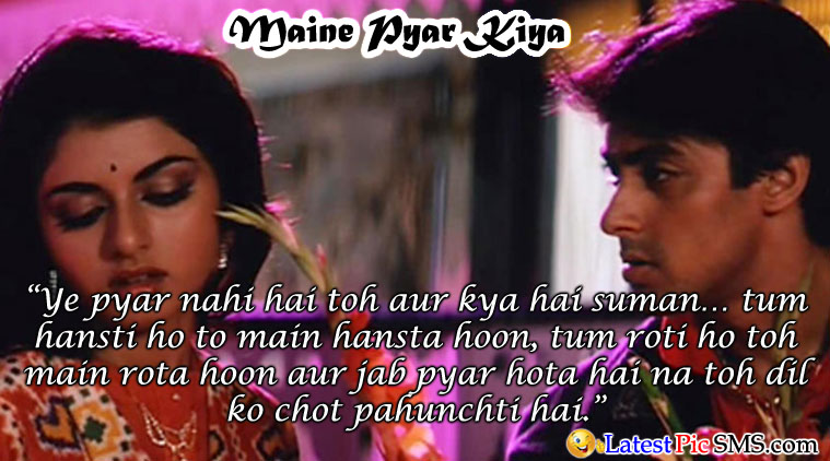 maine pyar kiya Bollywood Dialogues