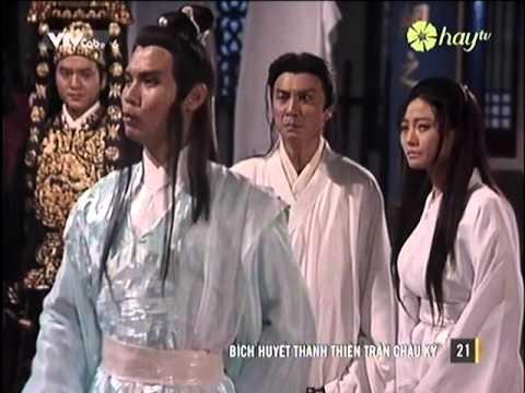 Bích Huyết Thanh Thiên Trân Châu Kỳ