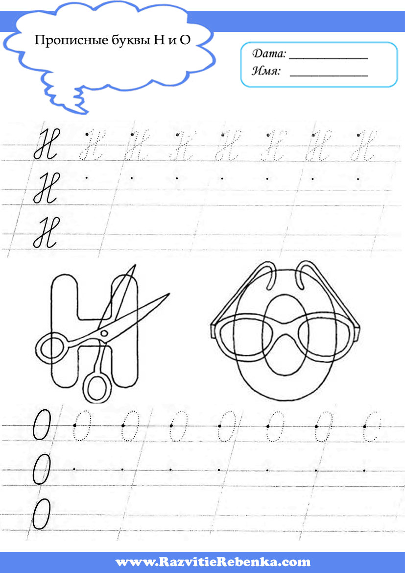 Как сделать прописную букву фото 572