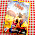 Lego Movie DVD Review