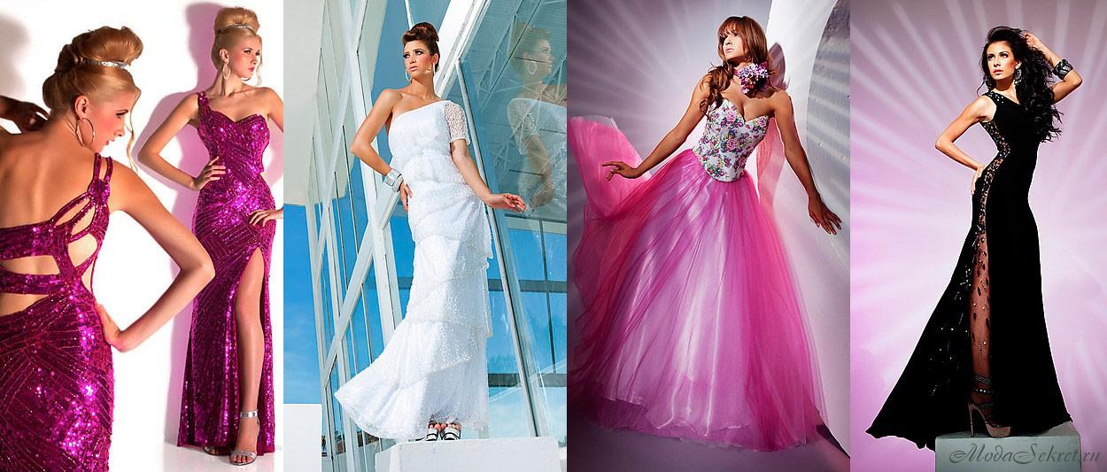 Купить Платье На Выпускной Красивое