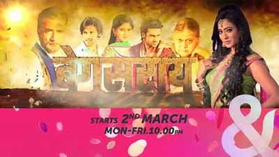 Begusarai Upcoming &tv show Story,Cast and Timing Details