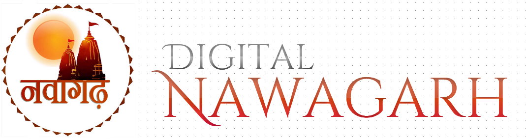 Digital Nawagarh