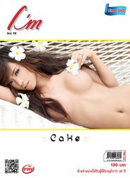 I'm Vol.50 – Cake