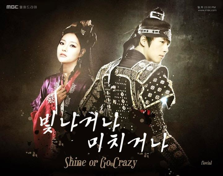 Shine or Go Crazy Upcoming Korean Drama 2015