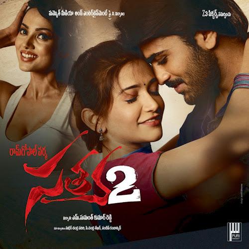 Satya2 Telugu Movie 2013 Watch Online Free www.Andhramirchi.net