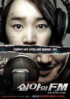 Watch Midnight FM (Simya-ui FM) (2010) movie free online