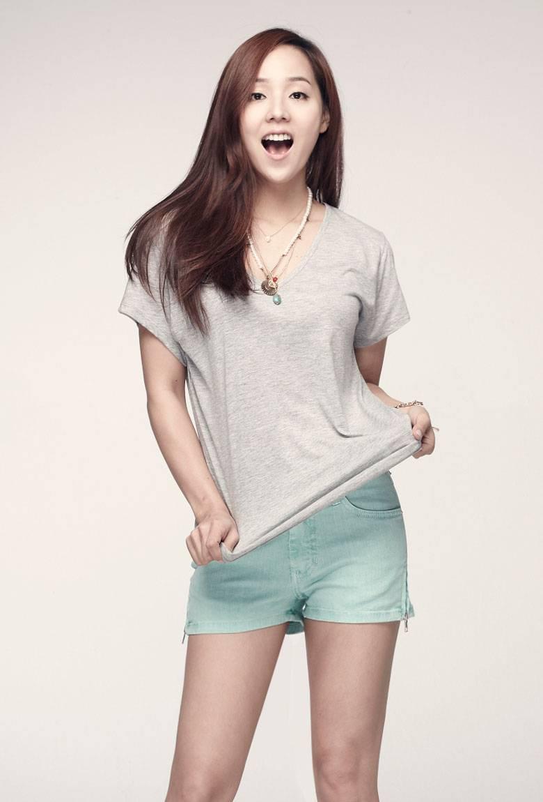 Korean Hairstyles Kim Yoo Jin After School Korean