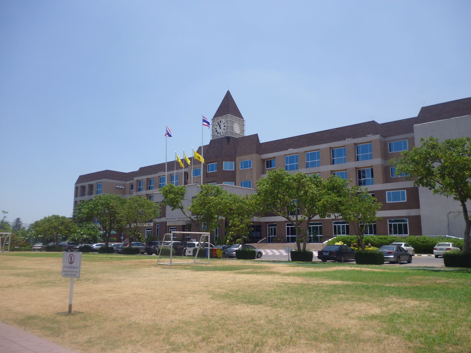 This Is A Picture Of Our School It Four Stories Tall And Several Buildings Most Rooms In The Are Air Conditioned Mostly Every Area Outside