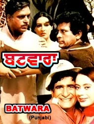 Batwara (1983 - movie_langauge) - Mohan Singh Baggad, Yogesh Chhabra, Sudha Chopra, Arpana Choudhary, Ved Goswami, Daljit Kaur, Mehar Mittal, Jagdev Nijjar, Surendra Sharma, Yash Sharma, Yograj Singh, Veerendra