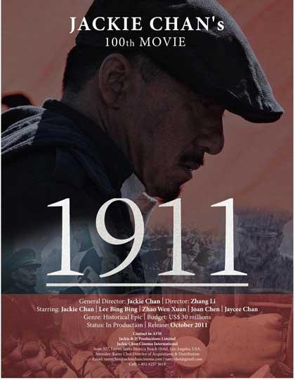 1911 - Jackie Chan's 100th Movie