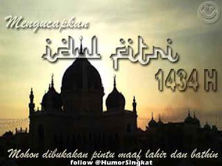 Kartu Ucapan Lebaran 2013 Idul Fitri 1434 H terbaru