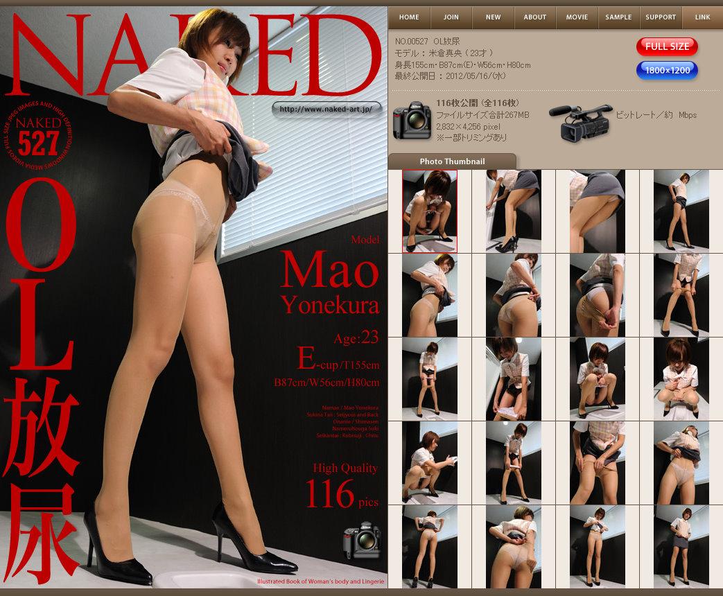 NxwKED-ARe NO.00527 Mao Yonekura 04070