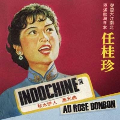 El primer concierto de Indochine en Le Rose Bonbon (29 septiembre 1981)