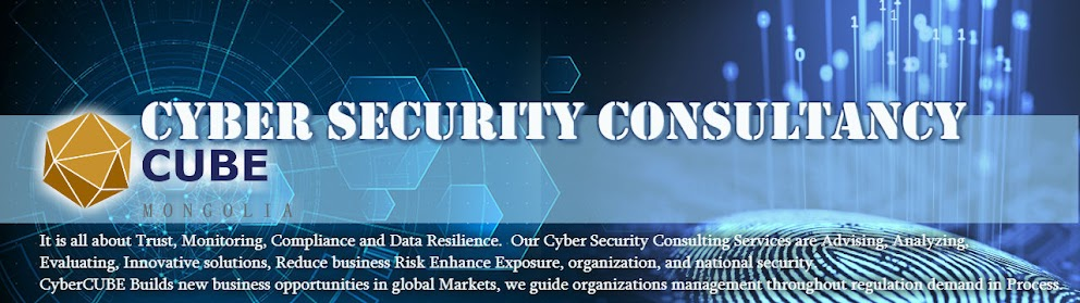 Cyber Security Consulting Mongolia | CyberCUBE | SOC, Cubit, Experts, Forensics