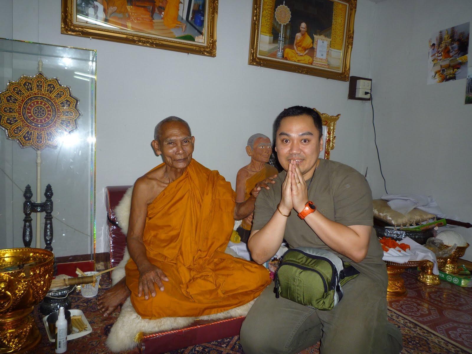 Luangta Gai - Cambodia
