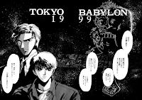 http://kokoronoclamp.blogspot.mx/2015/12/omake-tokyo-babylon-1999.html