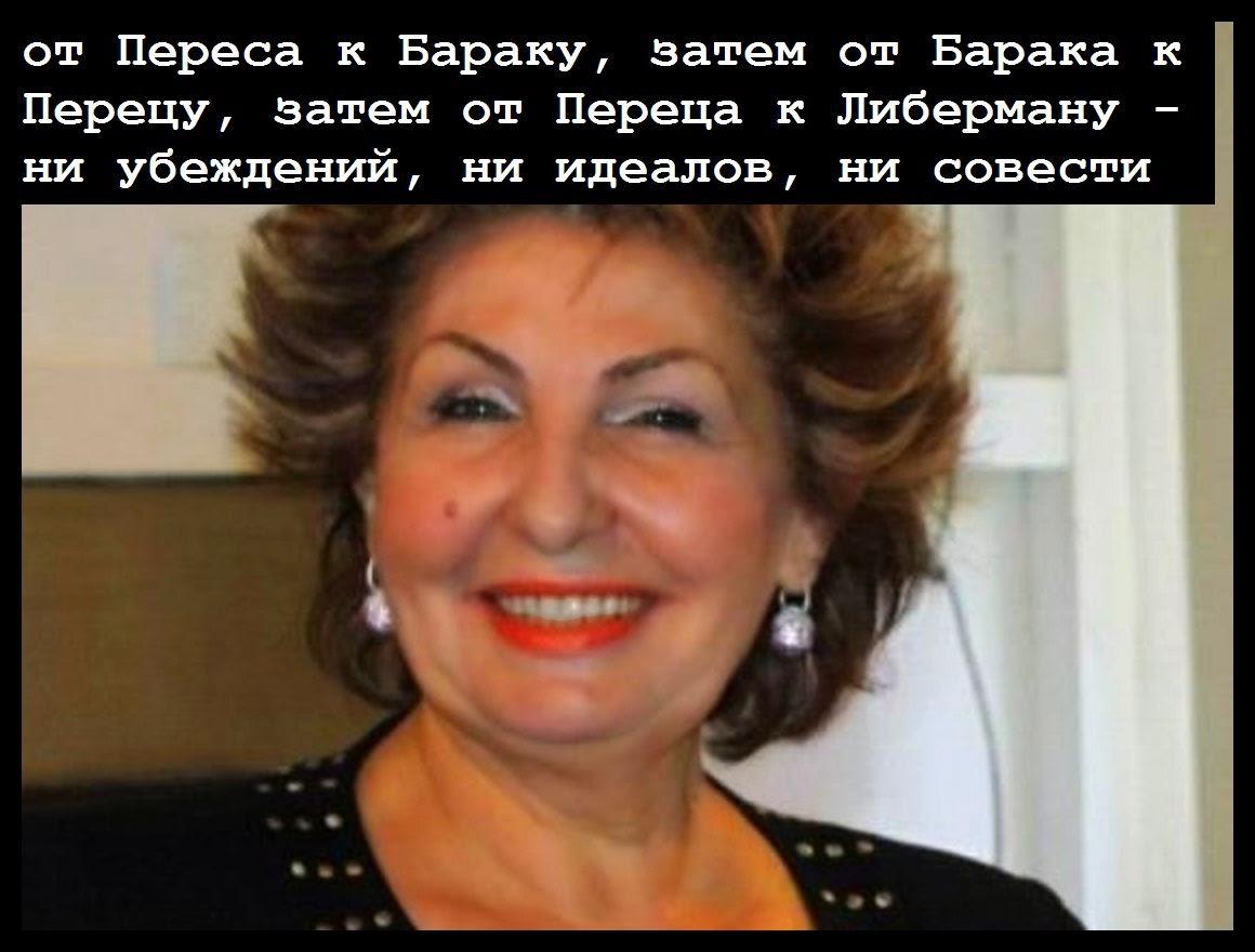 Скончалась актриса из сериала Доктор Кто