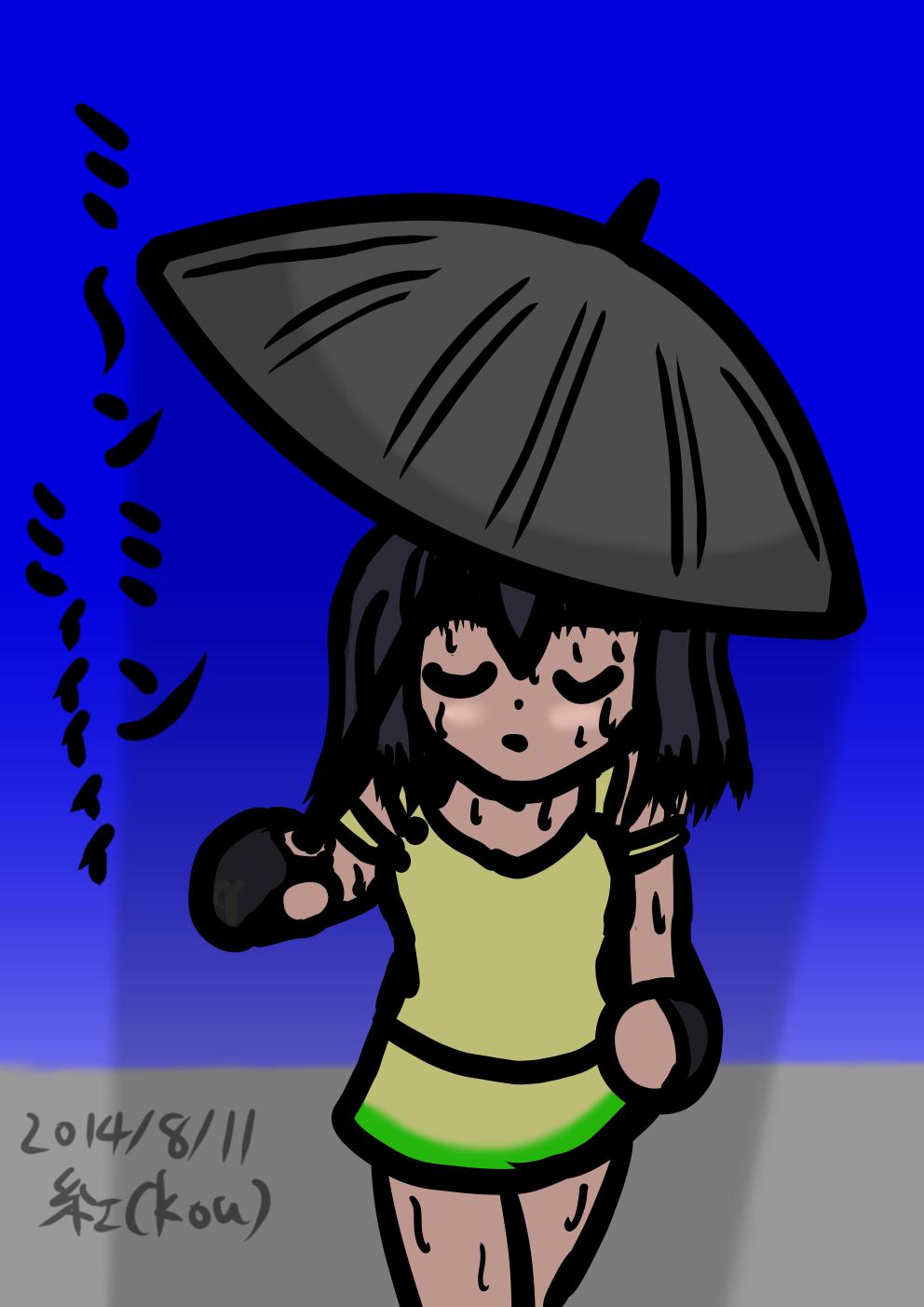 日傘(八雲楓)