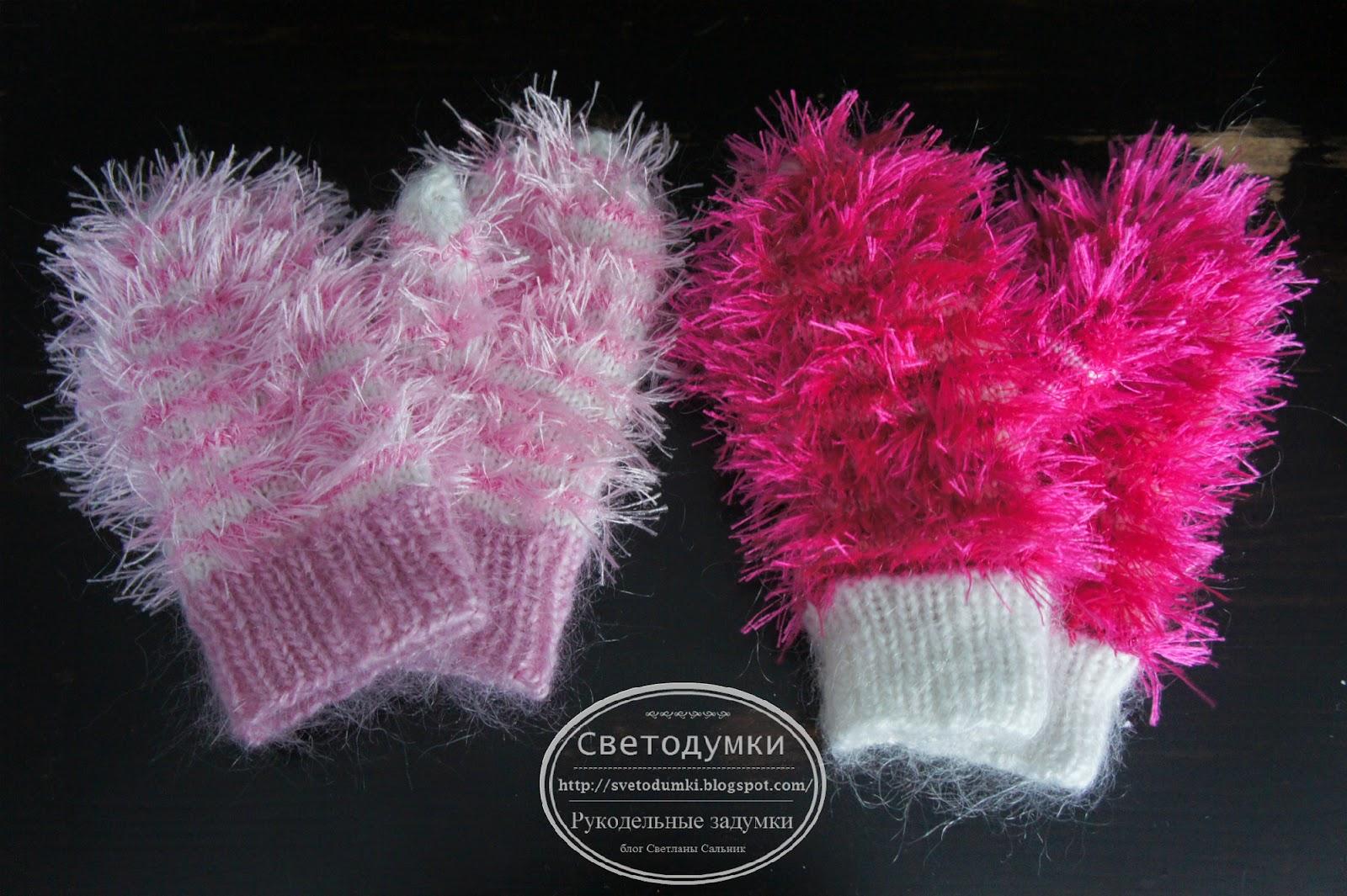 рукавички спицами девочке