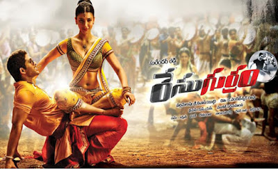 Race-gurram-movie-songs-download-mp3