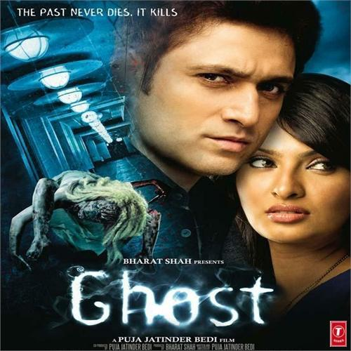 ghost hindi movie 2012 online hd quality full video