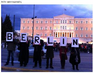 Manifestação Povo Grego Sintagma Atenas Grécia; Manifestação Povo Grego; Praça Sintagma Atenas; Grécia Sob Ocupação da Alemanha; NAZI de Merkel